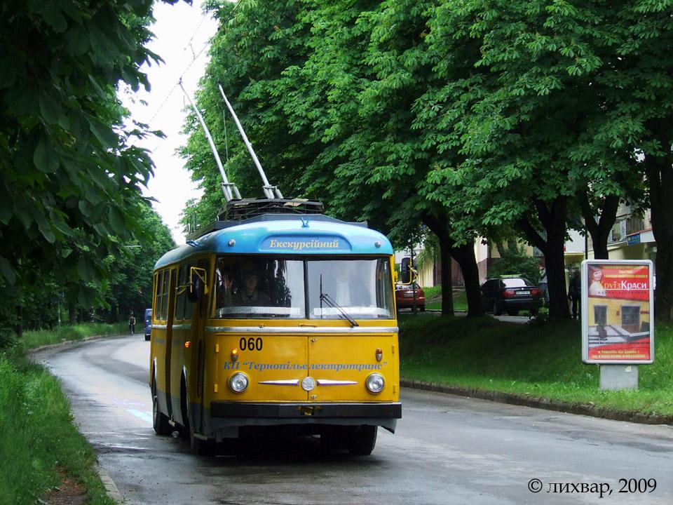 У Тернополі презентували екскурсійний тролейбус
