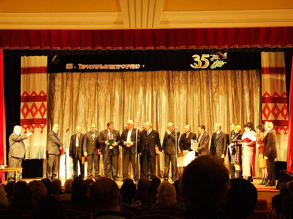 35-річчя відзначило КП «Тернопільелектротранс»