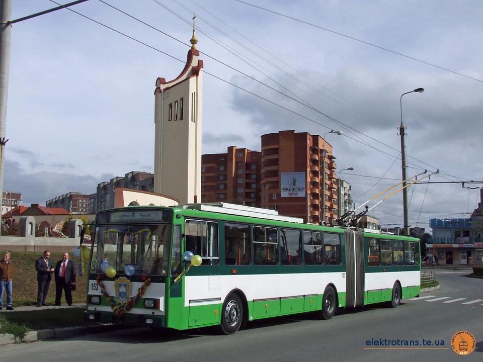Тролейбусні лінії обіцяють здати до кінця бюджетного року