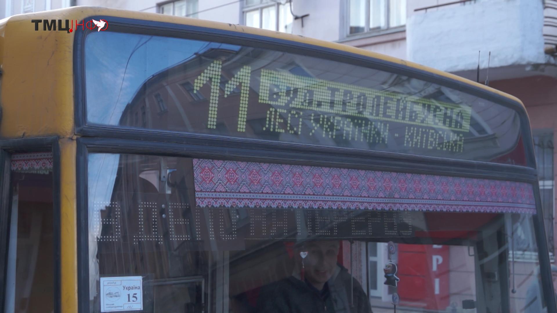 Водій тролейбуса самотужки виробляє світлодіодні табло та налаштовує блінкерні