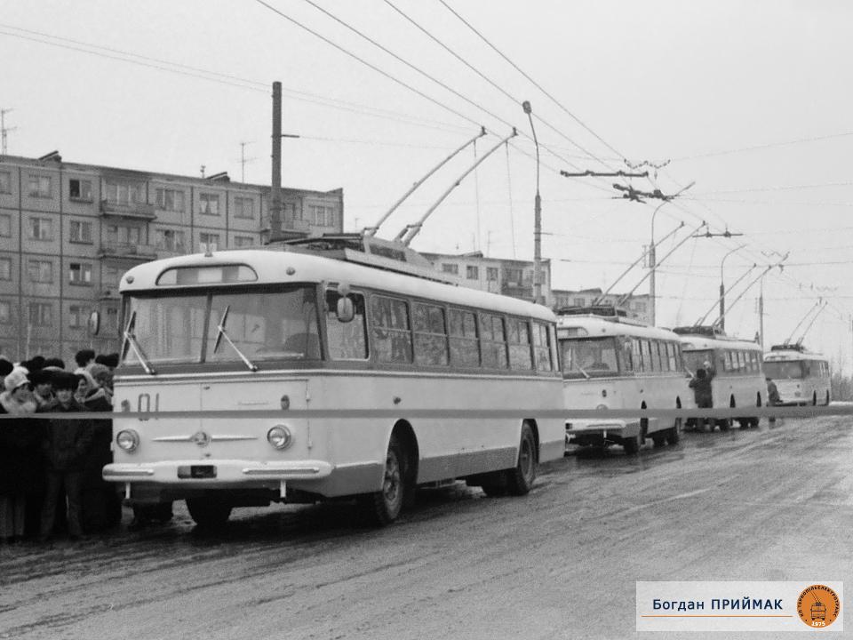 35 років тому на вулицях Тернополя вперше з'явилися тролейбуси