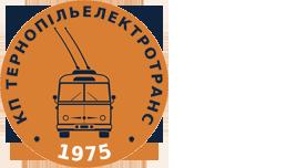 КП «Тернопільелектротранс»