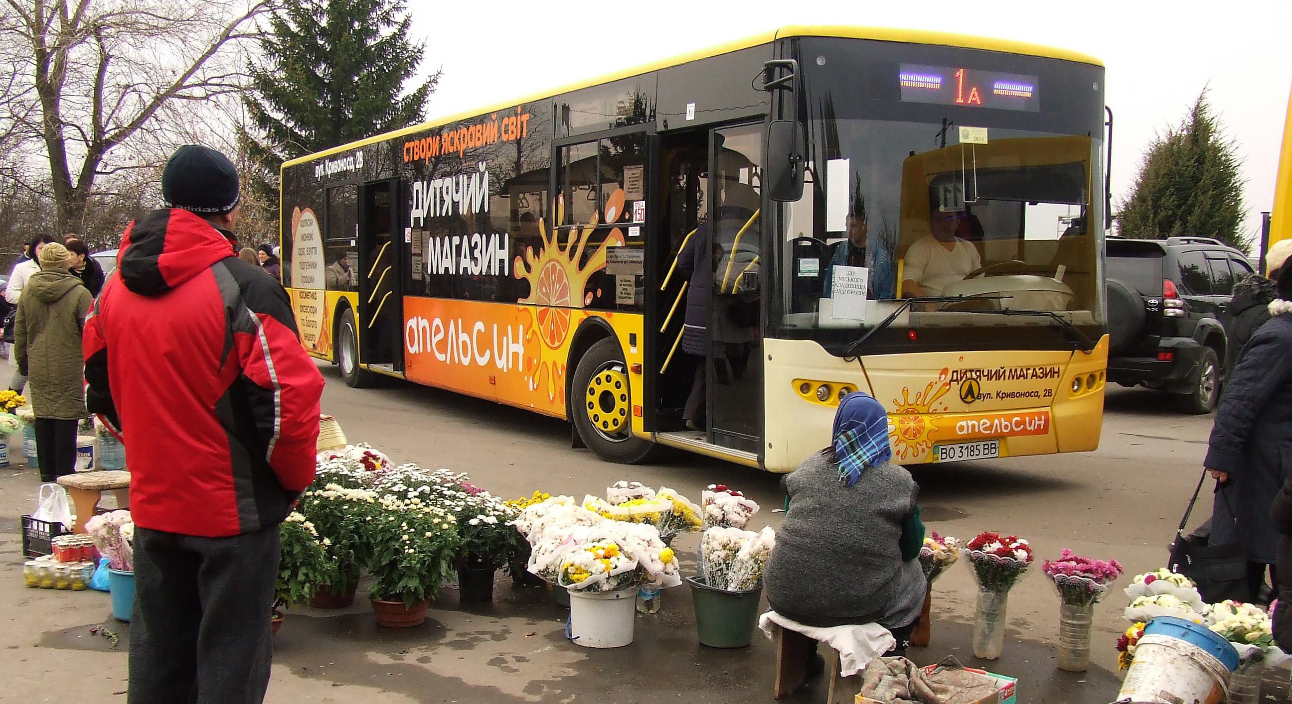 У Тернополі під час Великодніх свят буде частково змінено рух громадського транспорту