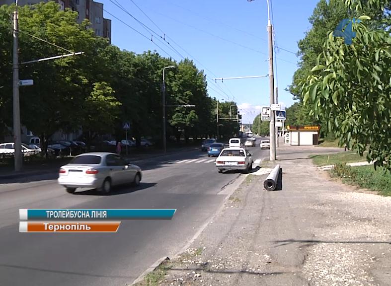 У Тернополі розпочинається будівництво нової тролейбусної лінії на Лучаківського