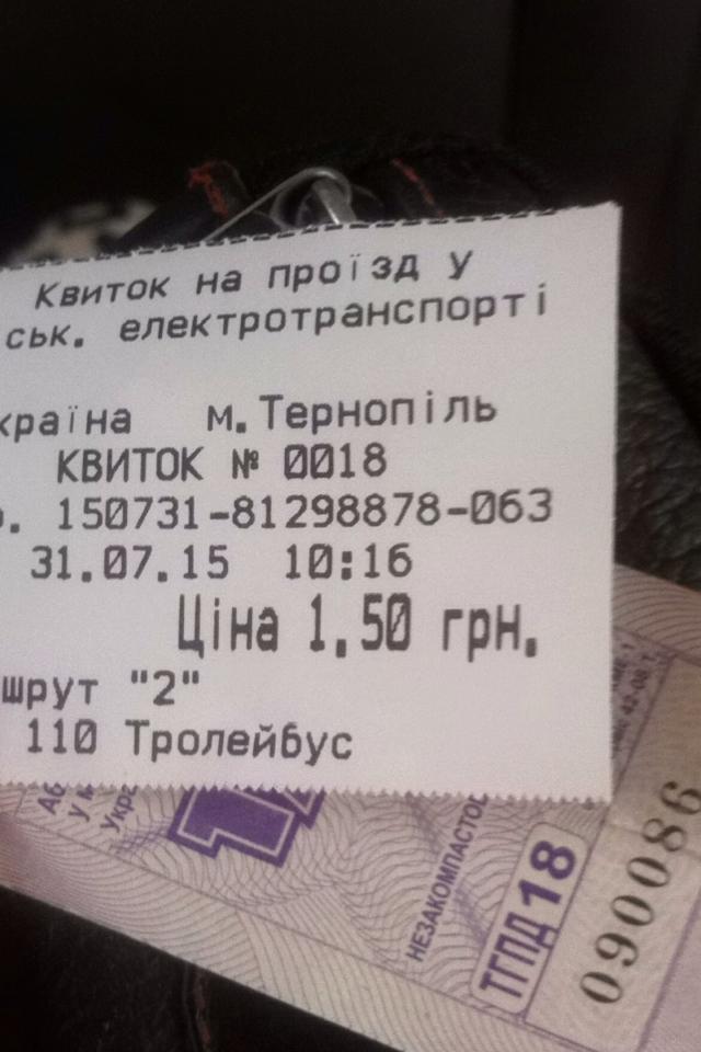 З березня проїзд у тролейбусах Тернополя становитиме 2 гривні