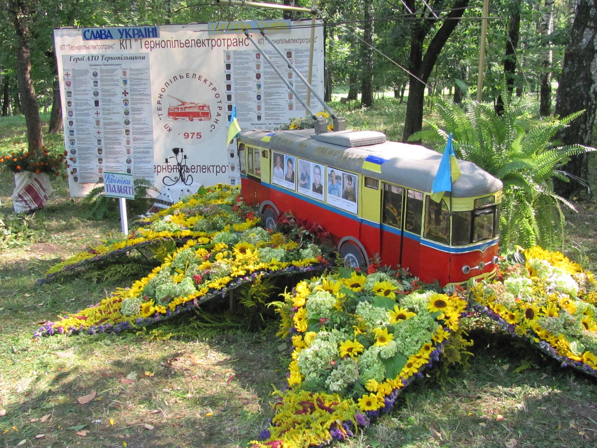 Композиція тролейбусників – одна з кращих на Святі квітів