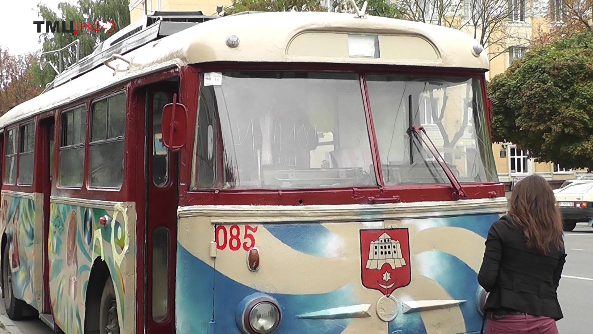 Вулицями Тернополя поїде тролейбус «Ретро» (відео)