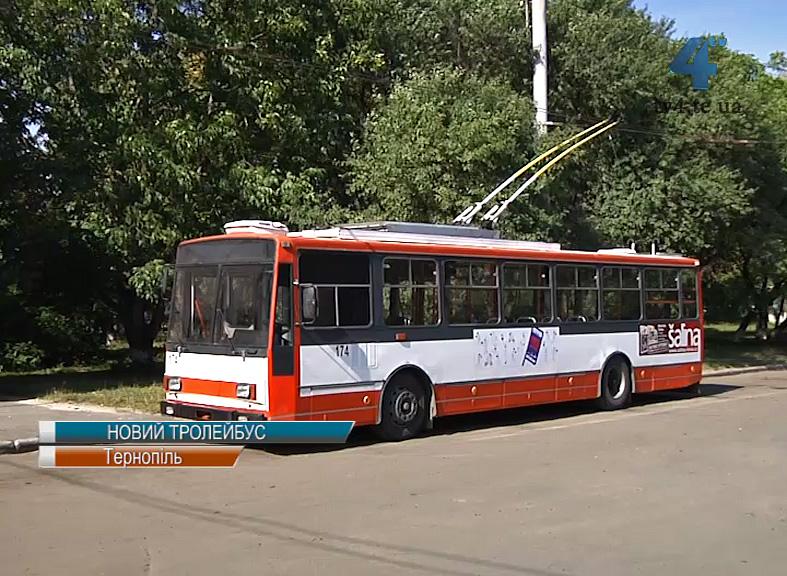 Короткий чеський тролейбус невдовзі їздитиме вулицями Тернополя