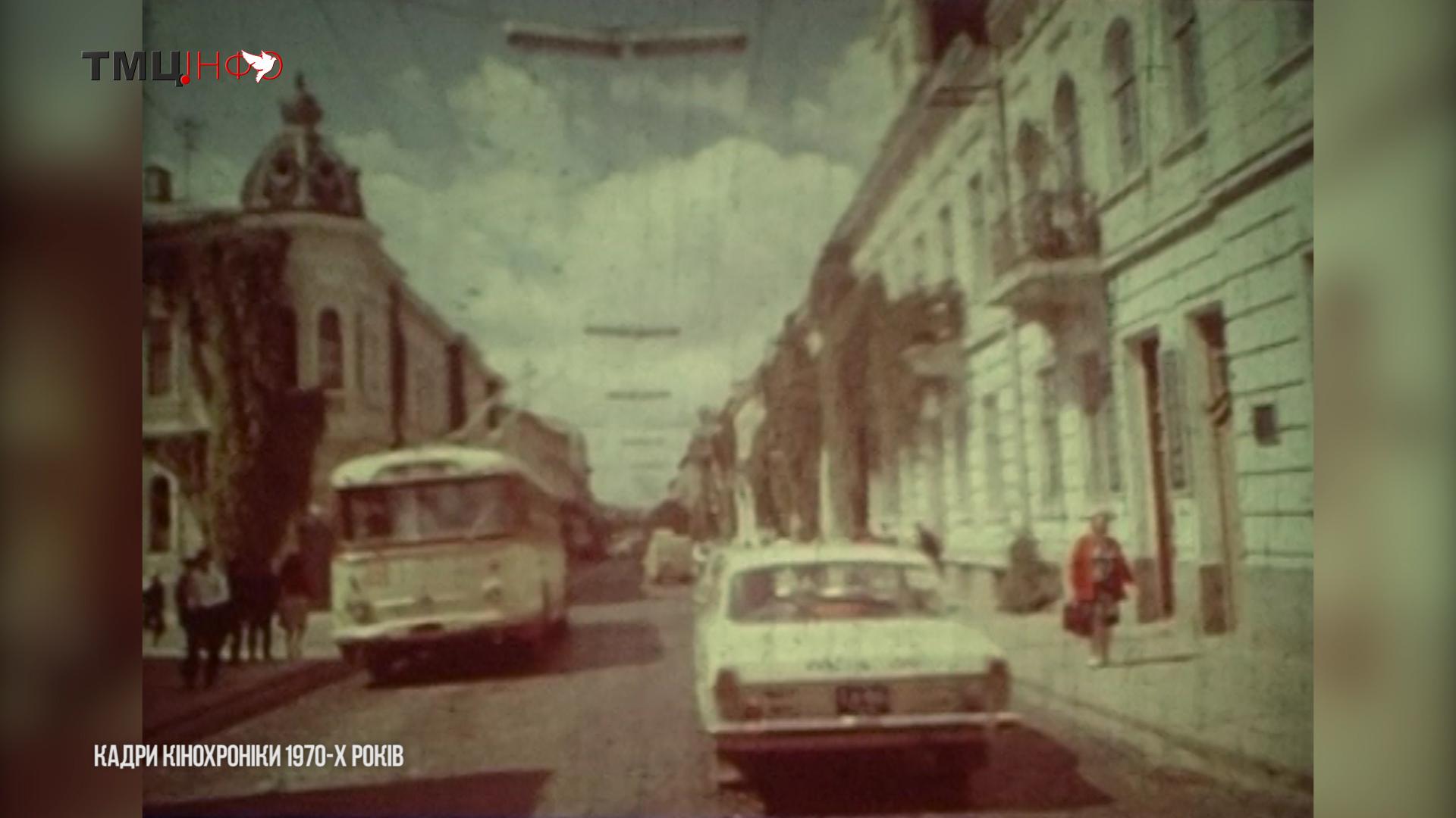 Рівно 40 років тому у перший рейс вирушили тернопільські тролейбуси (відео)