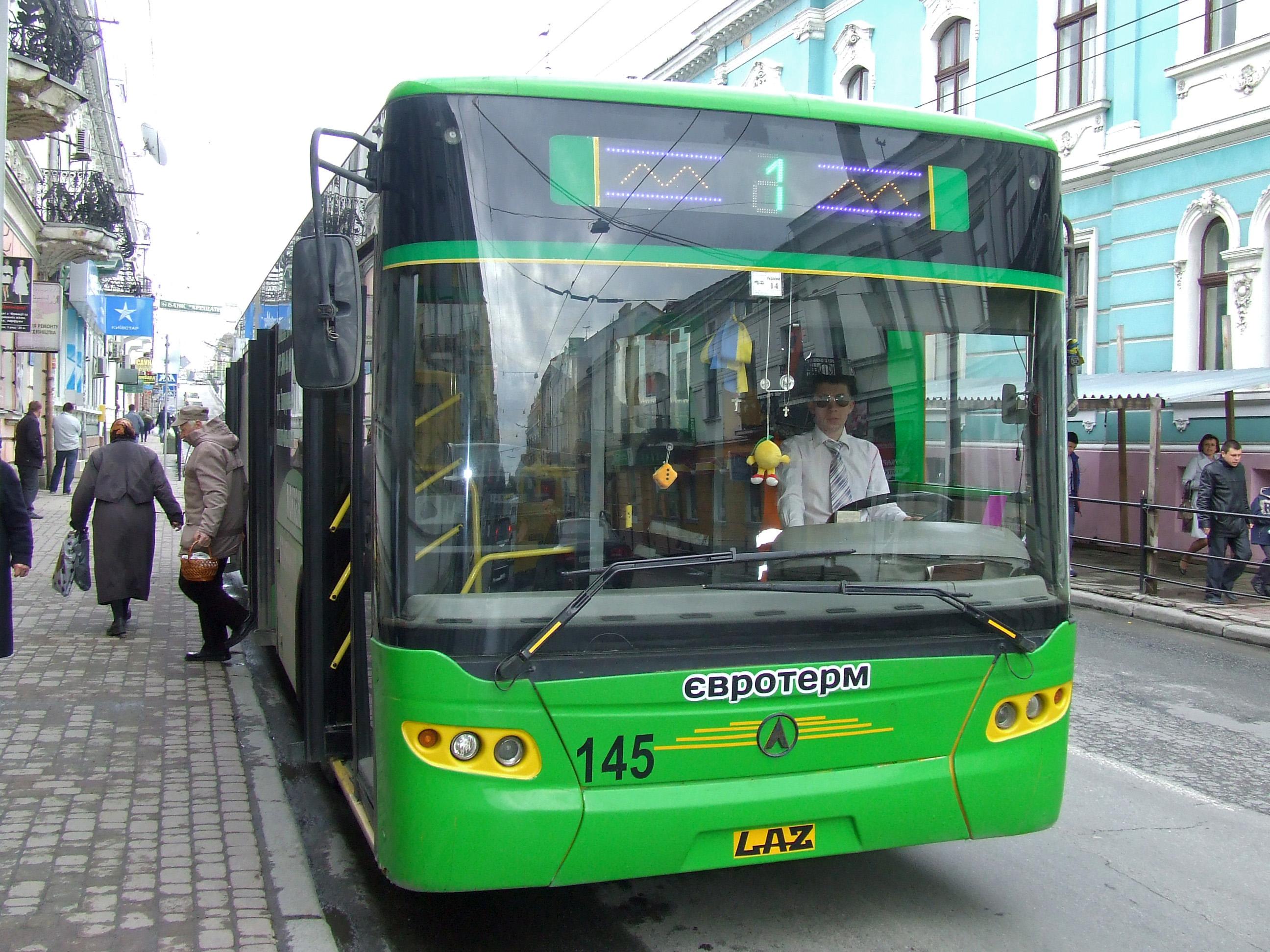 Запрошуємо на курси по підготовці водіїв тролейбуса
