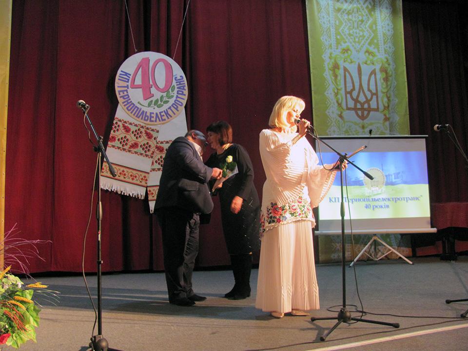 На честь 40-річчя у КП «Тернопільелектротранс» відбулося нагородження