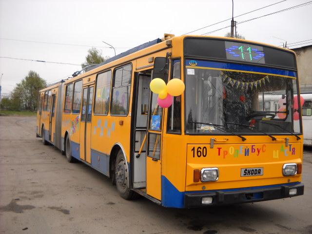 «Територію вільної людини» облаштували в… тролейбусі