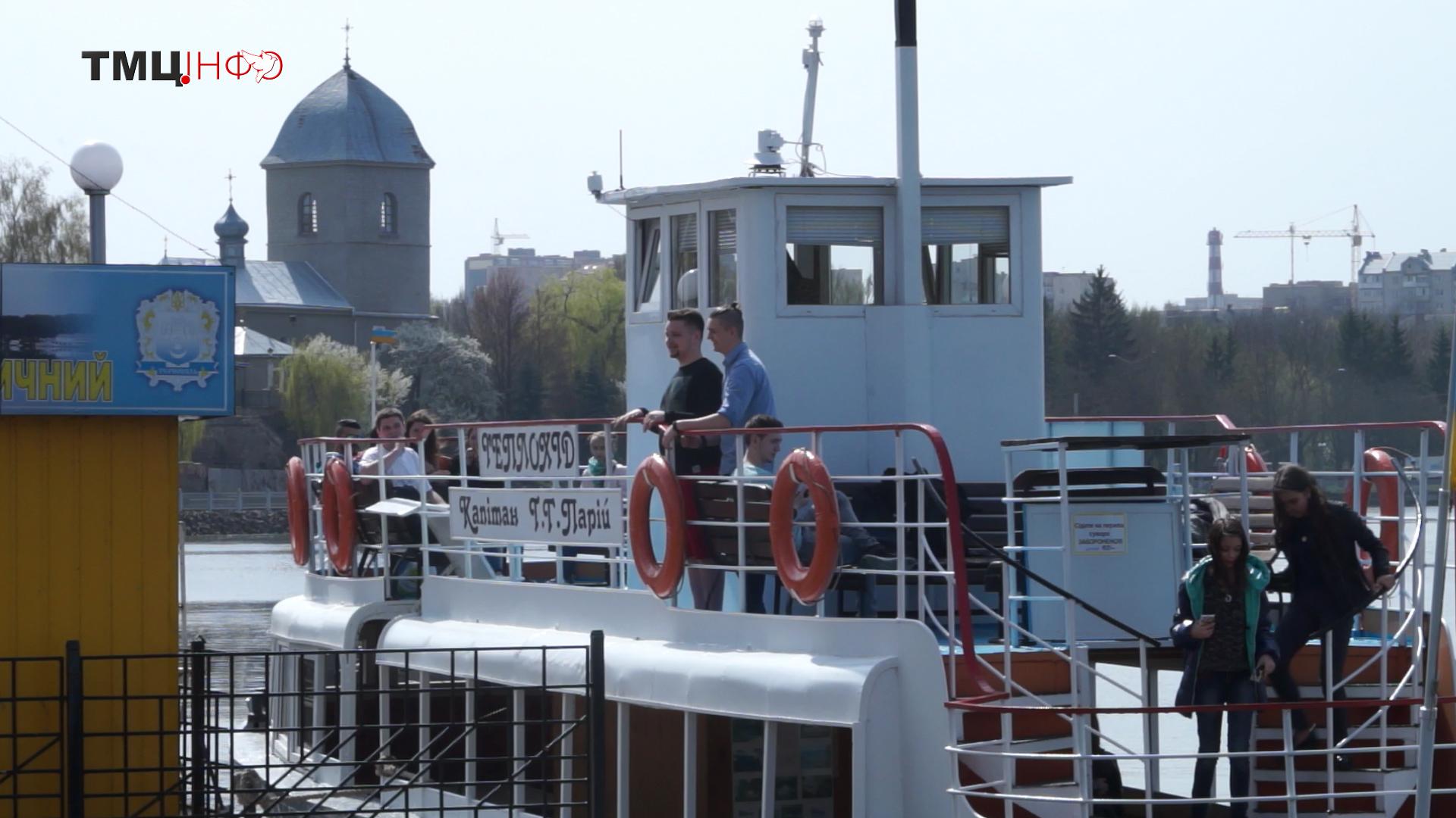 «Капітан Парій» покатав перших у цьому році пасажирів (відео)