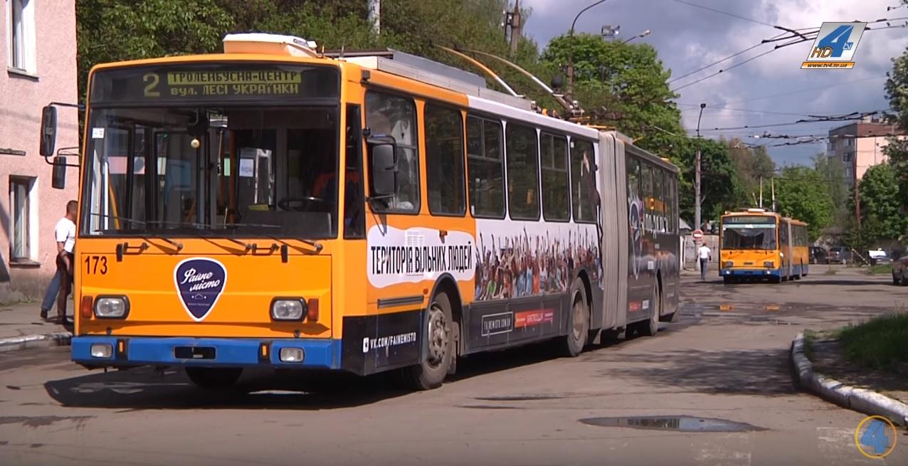 Придбають 10 нових гармошок та капітально відремонтують 5 старих тролейбусів