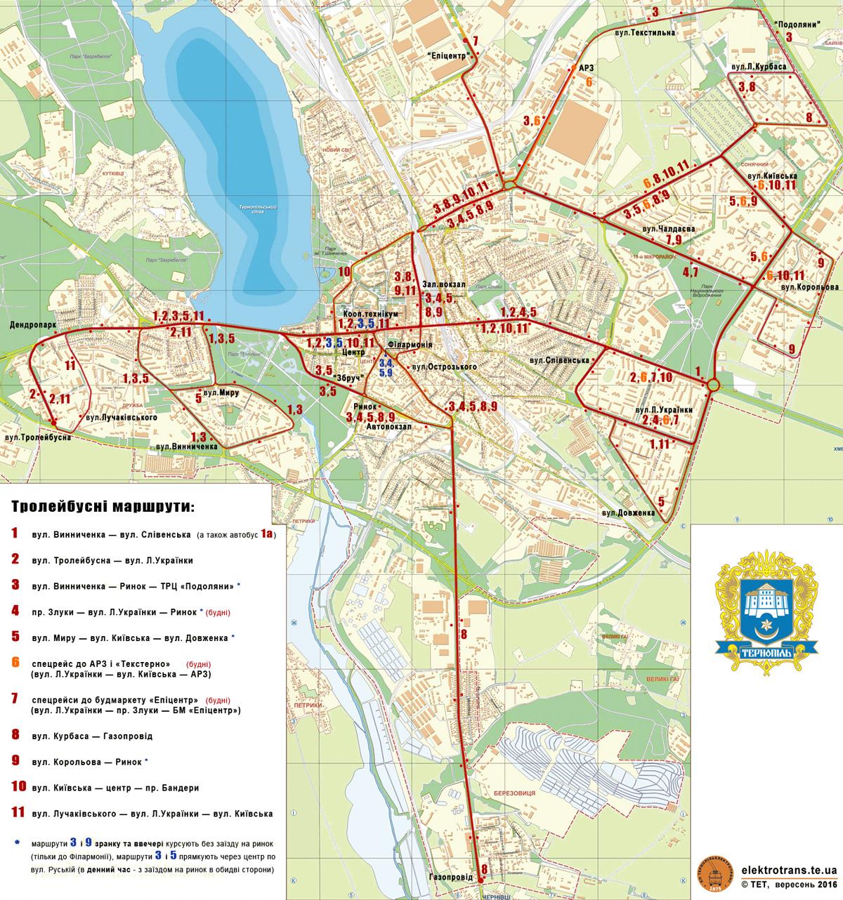 8 та 9 Квітня восьмий  маршрут тролейбуса працюватиме в посиленому режимі