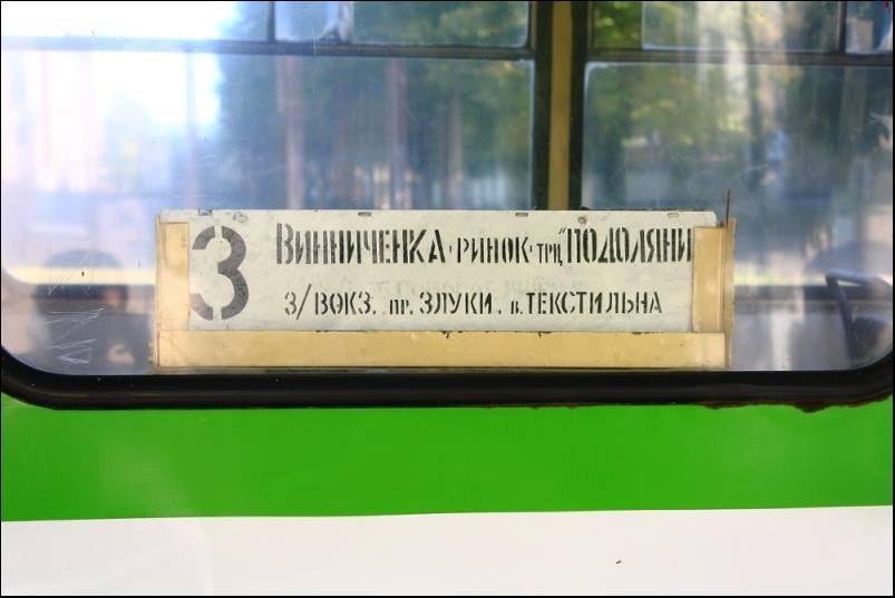 Третій тролейбус відтепер їздить до «Подолян» і на «Дружбу»