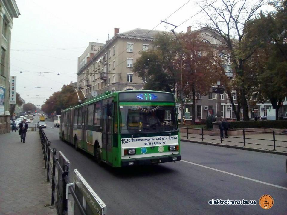 Тернопільські тролейбусники у рік перевозять 10 мільйонів платних пасажирів