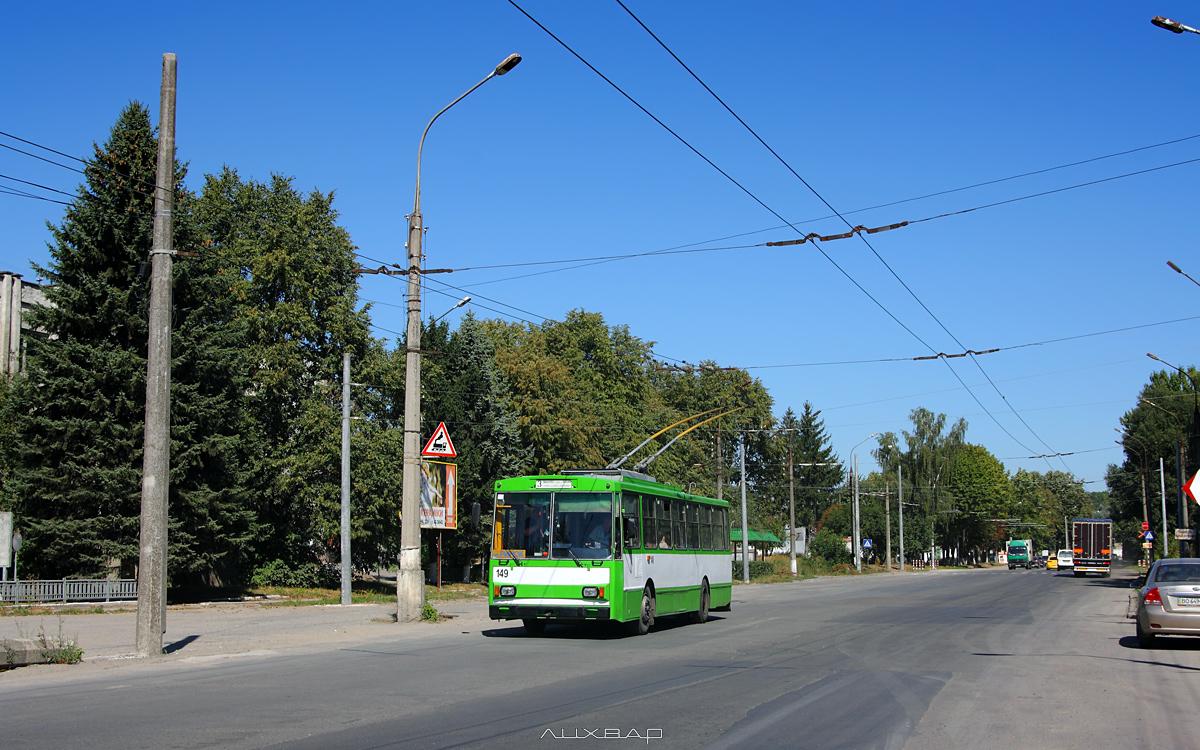 Увага! Змінилися графіки тролейбусів маршруту №3