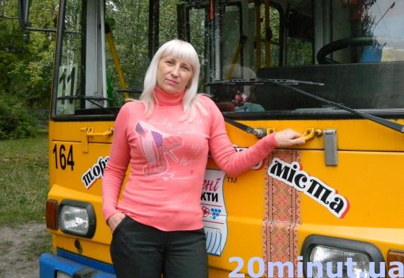 Водій тролейбуса Ганна Гикава: «Мене у дитинстві цікавили мотоцикли, а не ляльки»