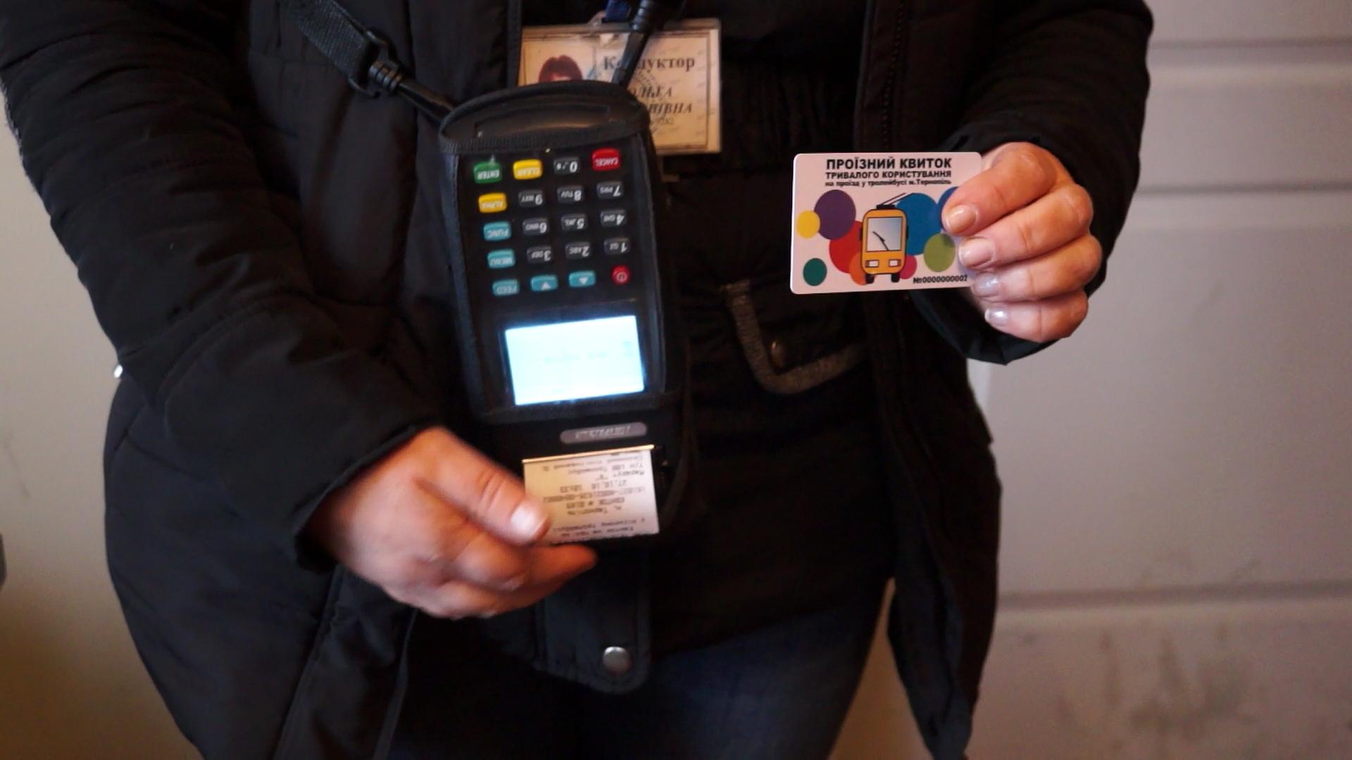 Тернополяни їздитимуть за електронною карткою як у тролейбусах, так і в маршрутках