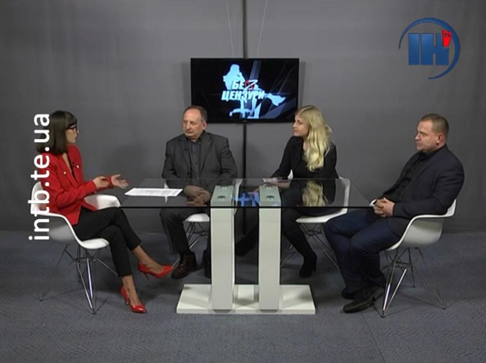 ІНТБ: Без цензури. Нові послуги електротранспорту