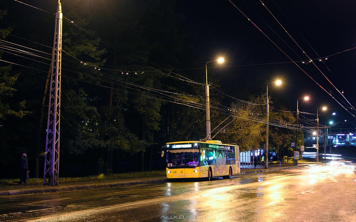 Нацкомісія збільшила тарифи на електроенергію для електротраспорту
