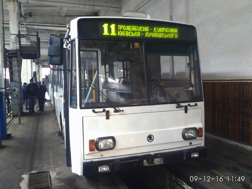 Тролейбус №177 активно готують до виїзду на лінії