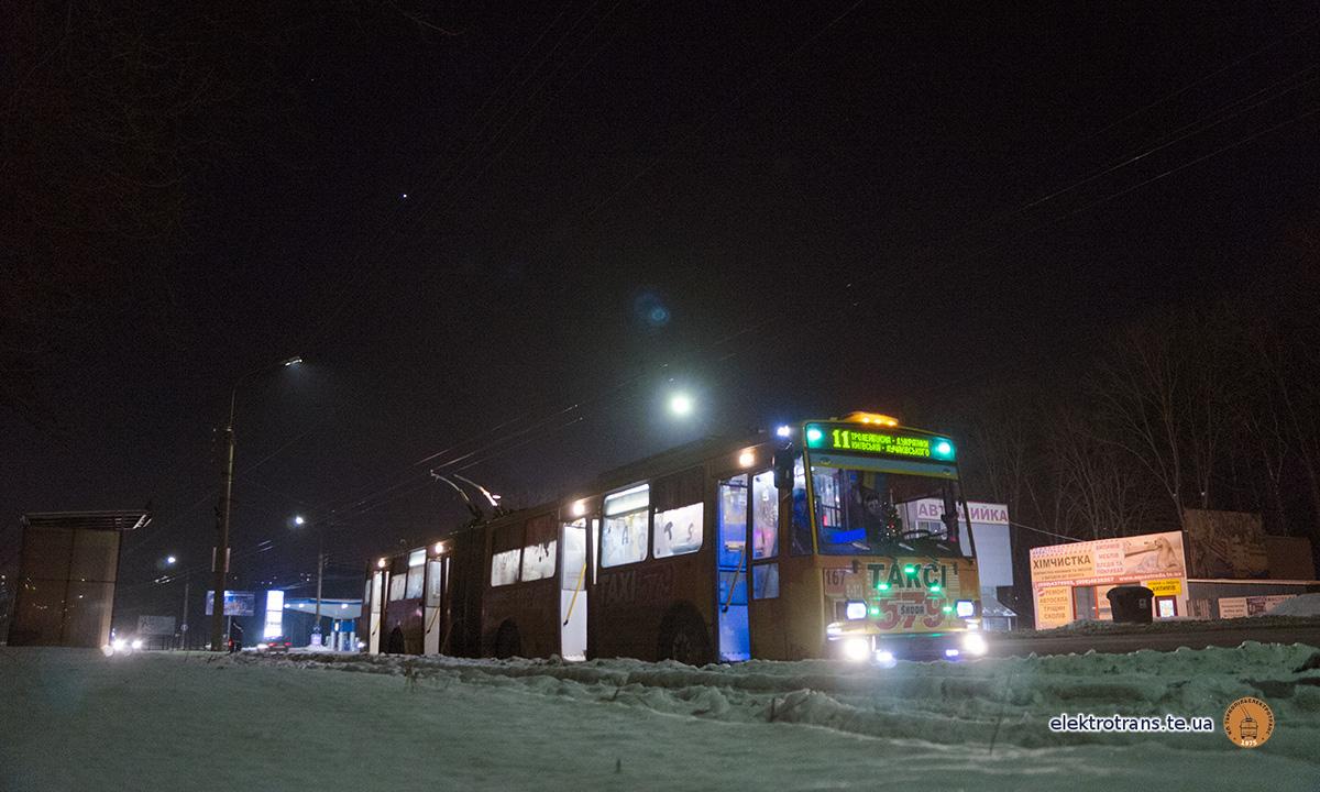 У Новорічну ніч курсуватимуть тролейбуси №5 та №11