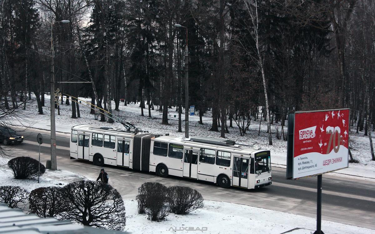 Тролейбус №177 уперше виїхав на вулиці Тернополя