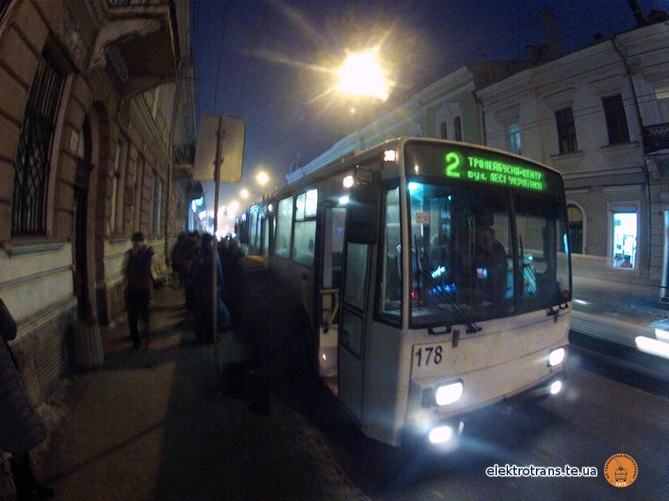 Сьогодні у перший рейс із пасажирами вирушив тролейбус №178