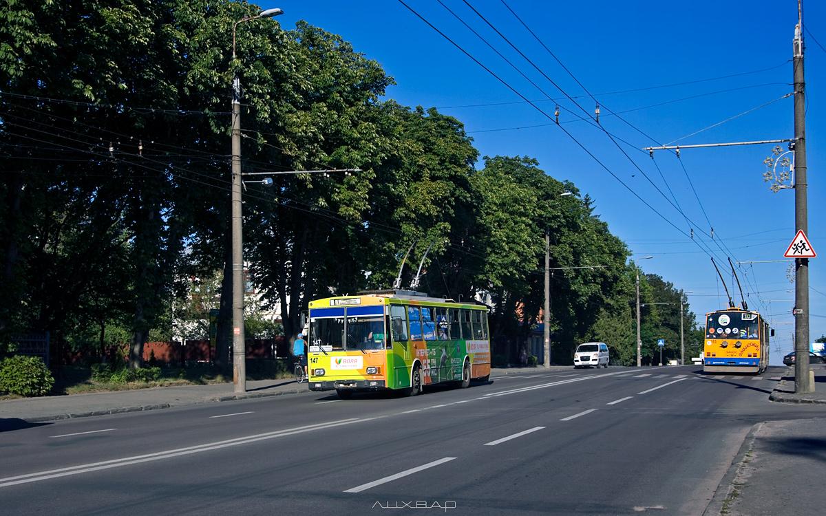 Увага: зміни в маршрутах тролейбусів!