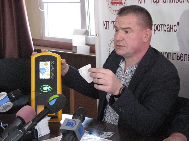 Скільки платитимуть тернополяни за проїзд у громадському транспорті у жовтні?