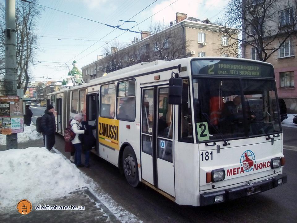 На маршрути виїхав тролейбус «Škoda 15Tr» №181