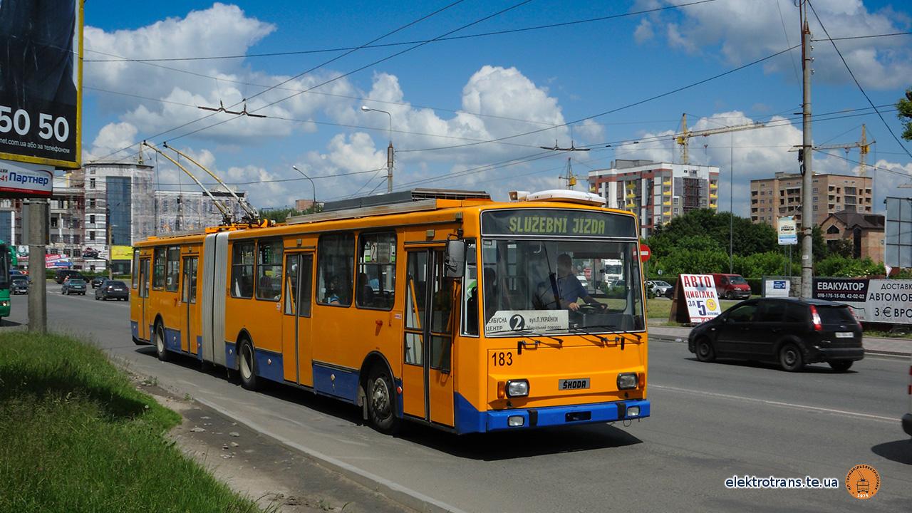 Тролейбус «Škoda 15Tr» №183 виїхав на маршрути