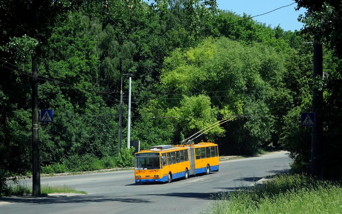 Увага! Змінено рух тролейбусів №2 та №11 у зв'язку із ремонтом дороги