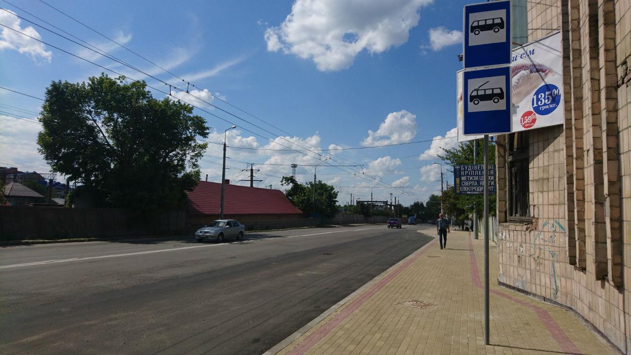 Тролейбус №7 у Тернополі змінить маршрут