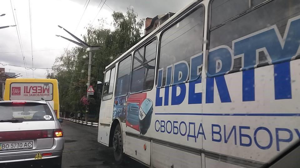 Увага! Тимчасово припинено рух тролейбусів у центрі Тернополя