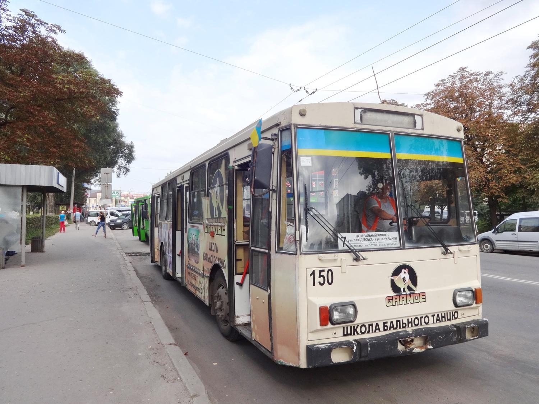 Змінено графік руху тролейбусів маршруту №7