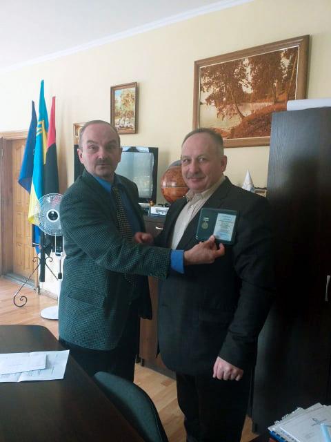 Володимир Зелінський отримав нагороду від профспілки