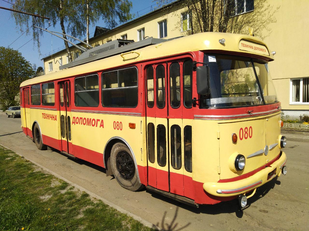 Замінили тролейбус «Технічної допомоги» !