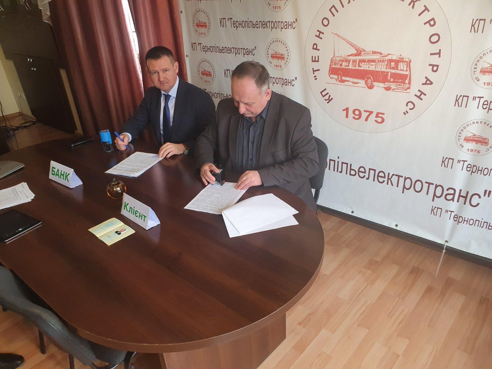 У КП «Тернопільелектротранс» підписали договір лізингу на придбання 20 нових пасажирських автобусів