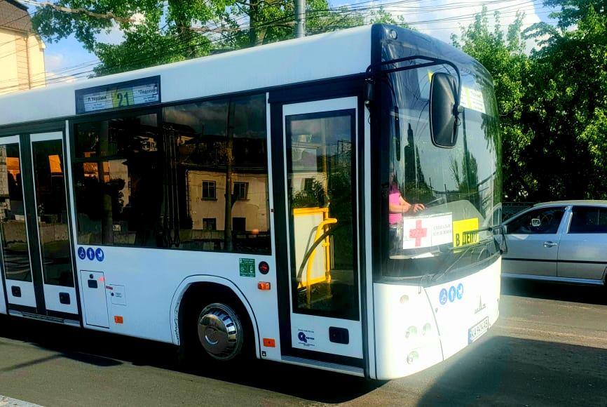 Відкрито новий автобусний маршрут №21, наразі у режимі спеціальних перевезень