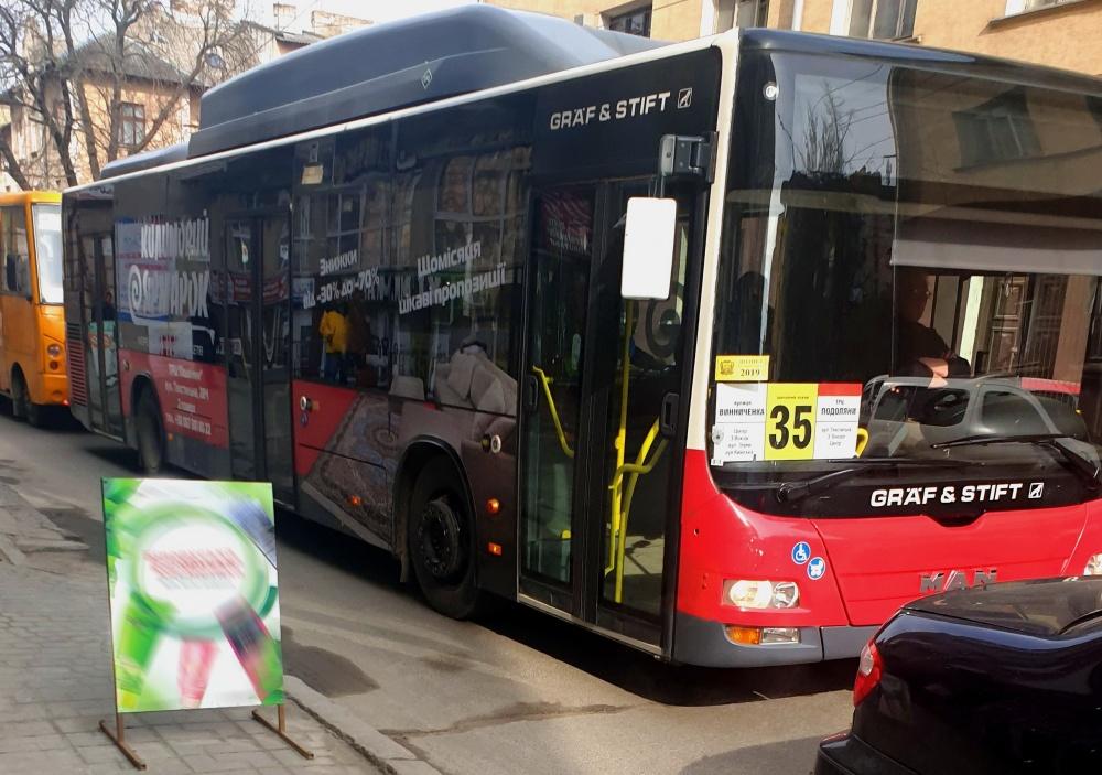 Відтепер автобуси за маршрутом №35 курсують через район міської лікарні №2