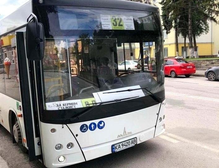 В Тернополі відновилася робота автобусного маршруту №32