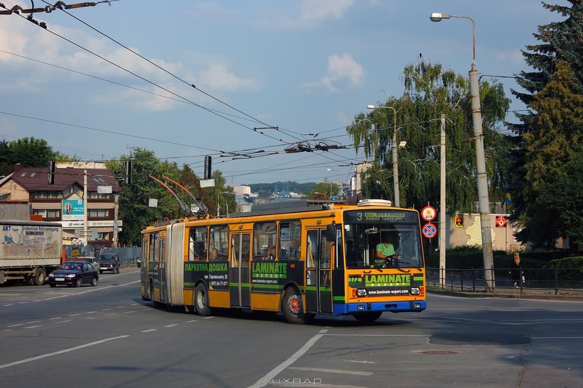 Увага: тролейбусний маршрут №3 тимчасово змінив напрям руху
